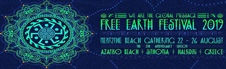 Free Earth Festival 2019 Festival Ticket